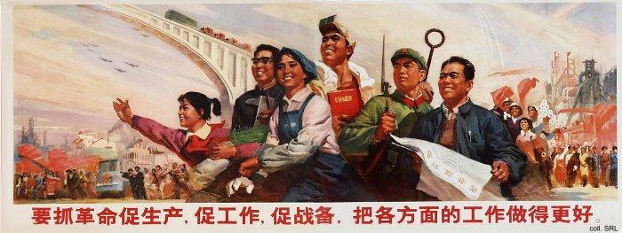 Kampanya kontra-droga na edukasyon ang sentrong pamamaraan, bahagi ng Cultural Revolution sa Tsina.